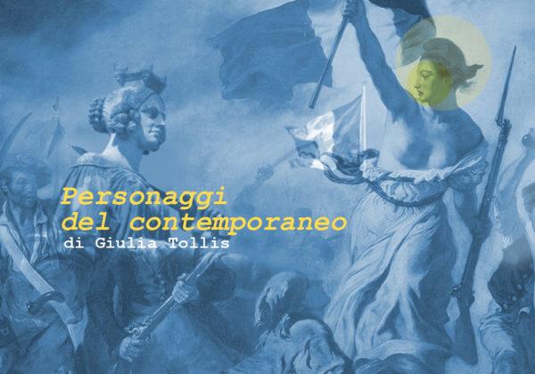 PERSONAGGI DEL CONTEMPORANEO | Scritture metropolitane | rubrica a cura di: Giulia Tollis