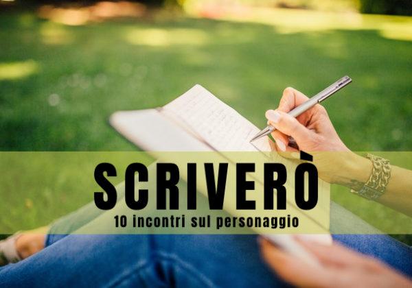 SCRIVERÒ | corso di scrittura online | 14/18 anni